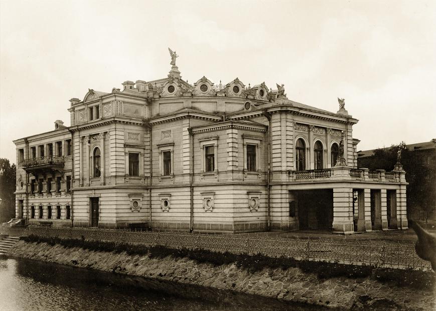 historia_teatr_kalisz_pl03