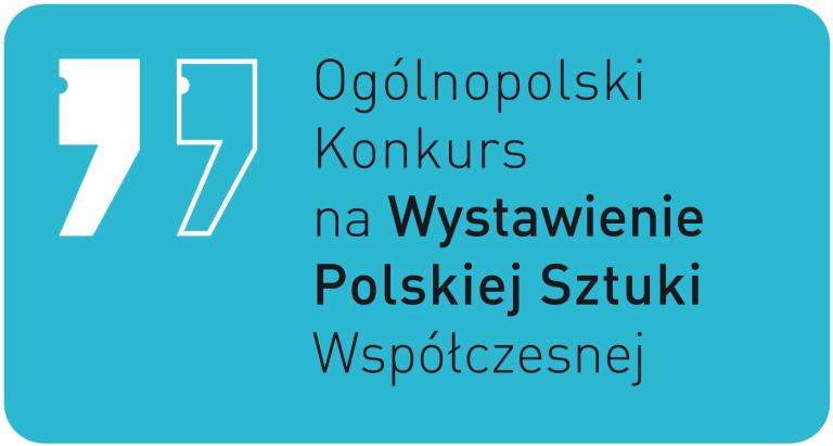 aktualnosci_wspolczesna-konkurs