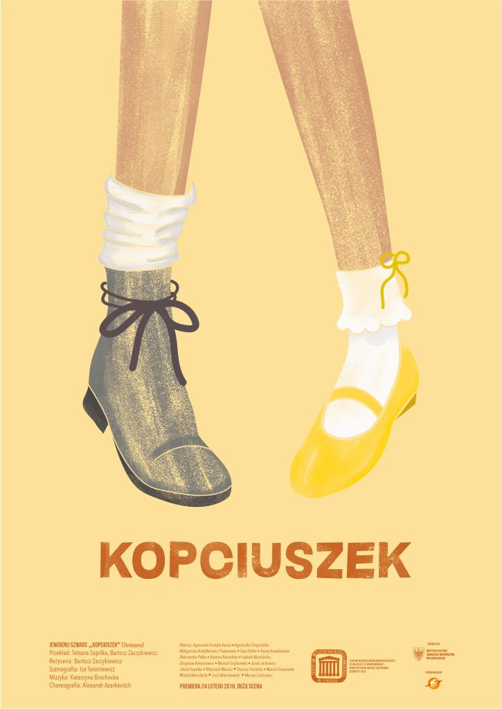 """Spektakl """"Kopciuszek"""" @ pl. Bogusławskiego 1"""