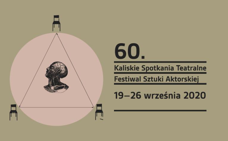 grafika teatr kstrona2