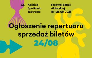 plakat KST z napisem ogłoszenie repertuaru 24/08